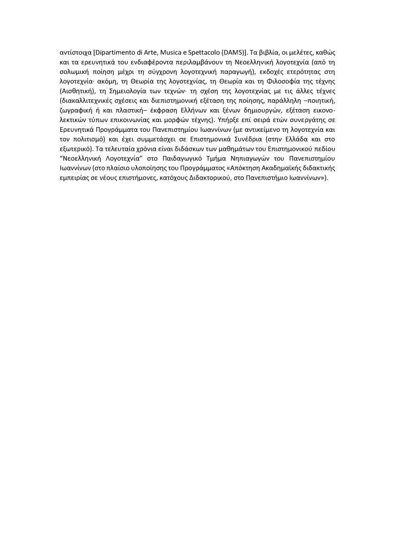 abstr4_Page_2
